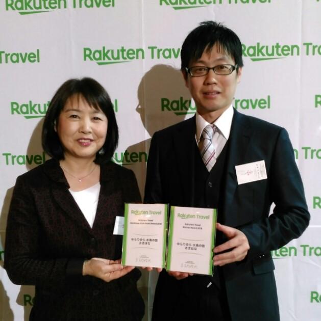 http://www.hotel-sakihana.com/diary/%E3%82%A2%E3%83%AF%E3%83%BC%E3%83%89%E5%86%99%E7%9C%9F%E3%80%802018.JPG%E2%91%A2.JPG