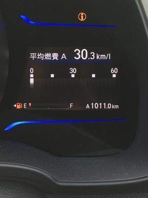 fit燃費.jpg