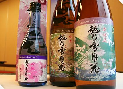 さきはなおすすめの日本酒  越乃雪月花(こしのせつげつか)